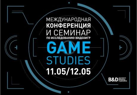 Game_studies_1000x700px