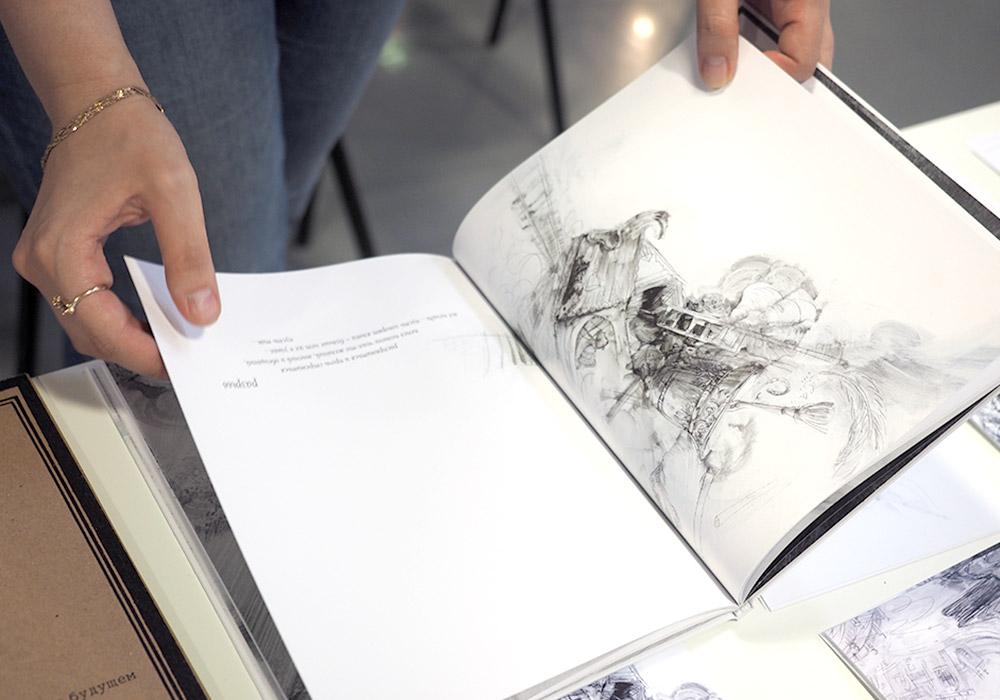 иллюстрация обучение москва