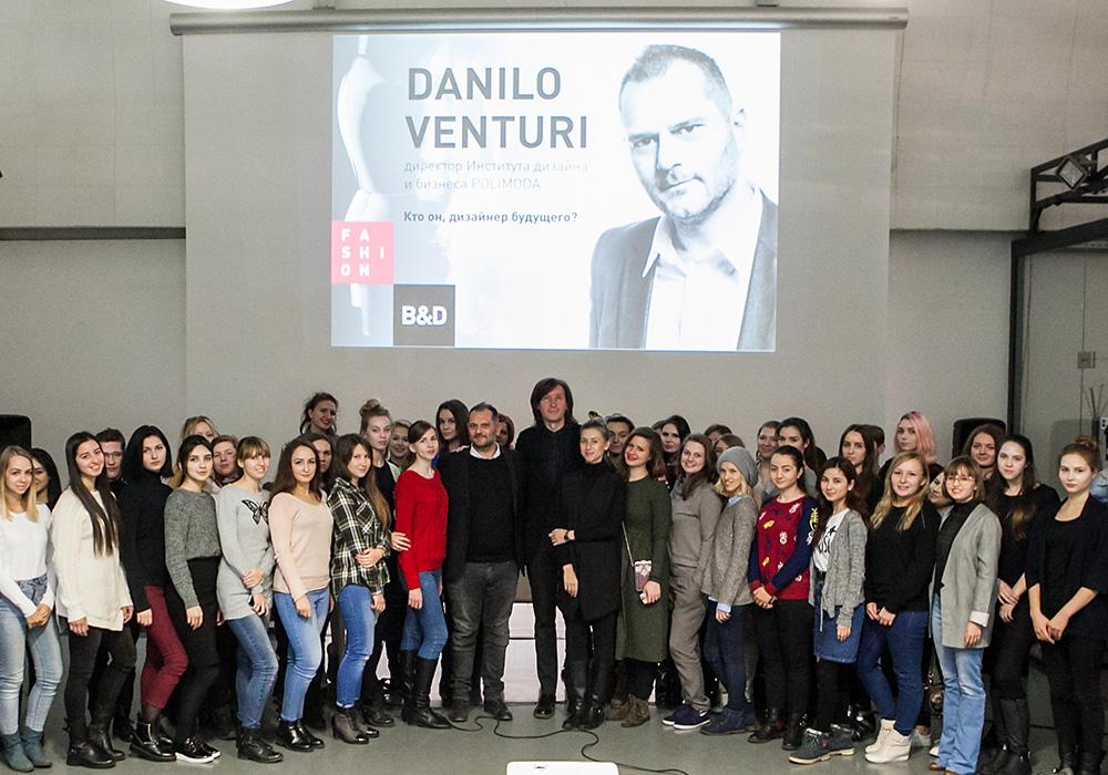 Мастер - класс Danilo Venturi