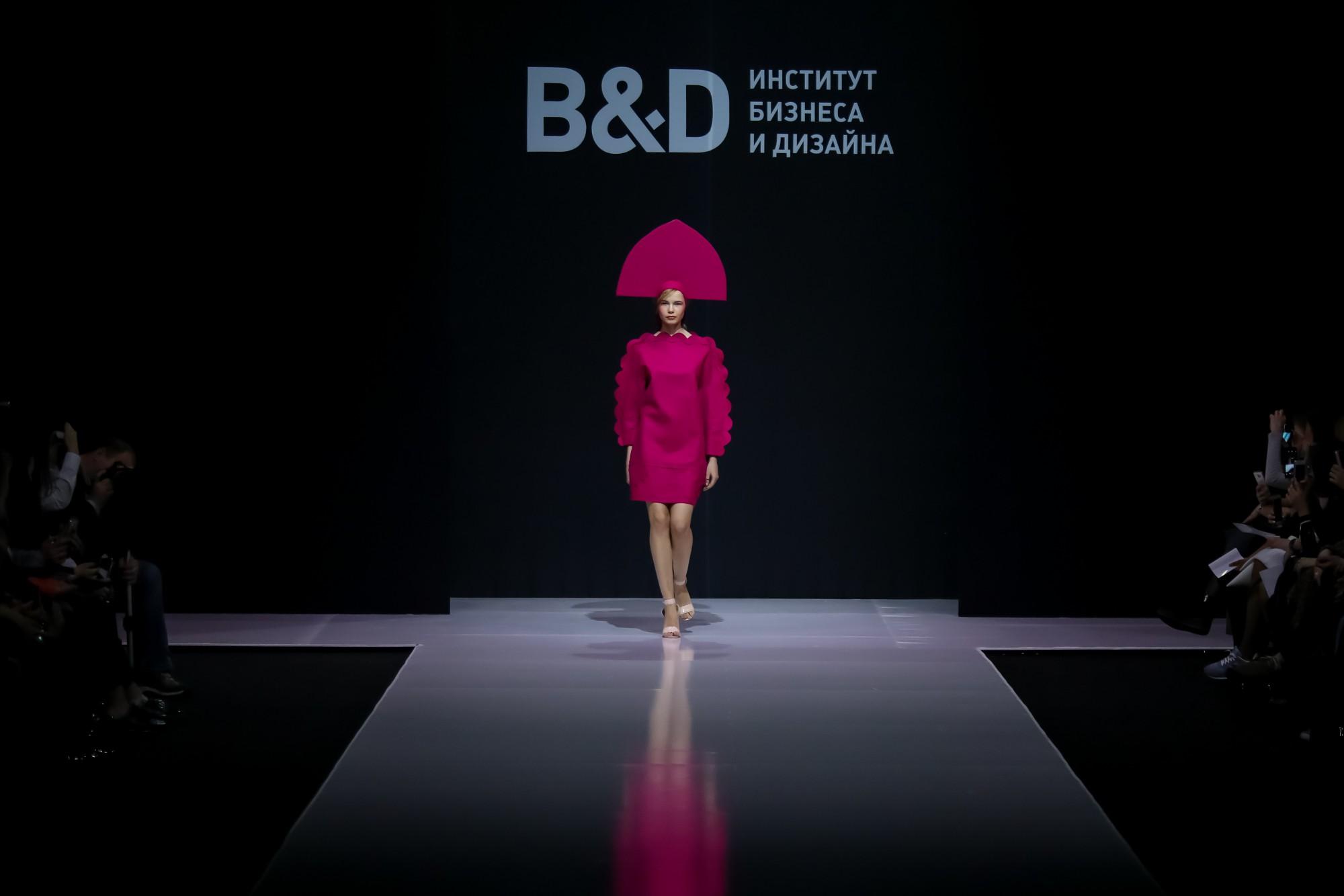 институт бизнеса и дизайна на неделе моды в москве