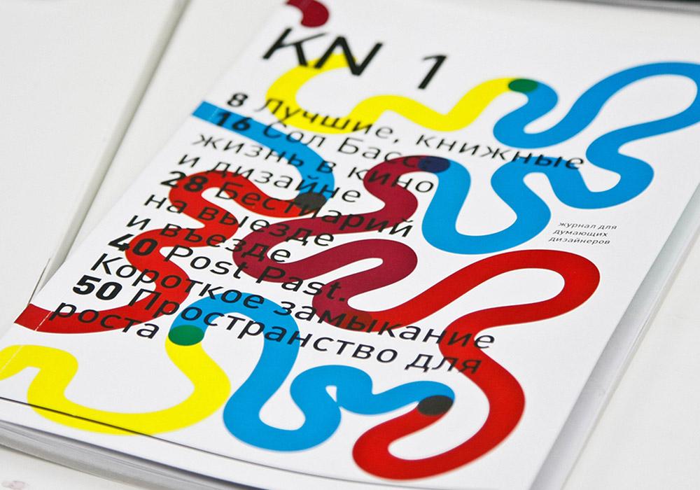 магистратура графический дизайн москва