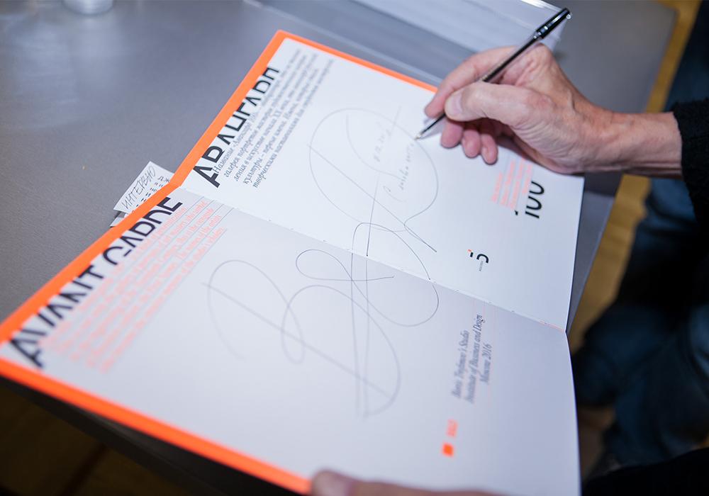 магистратура графический дизайн