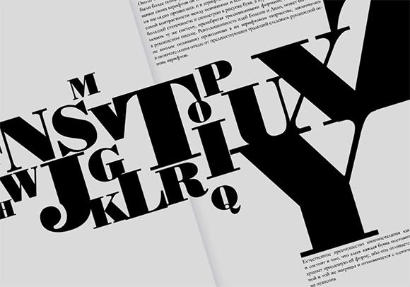 Магистратура дизайн графический