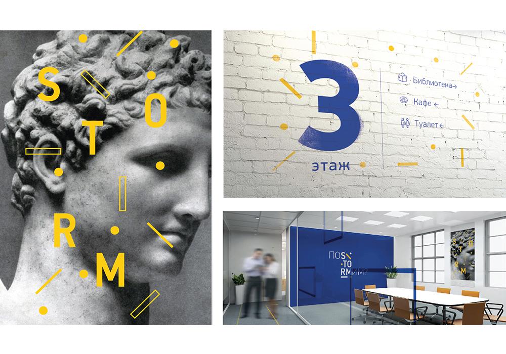 графический дизайн образование