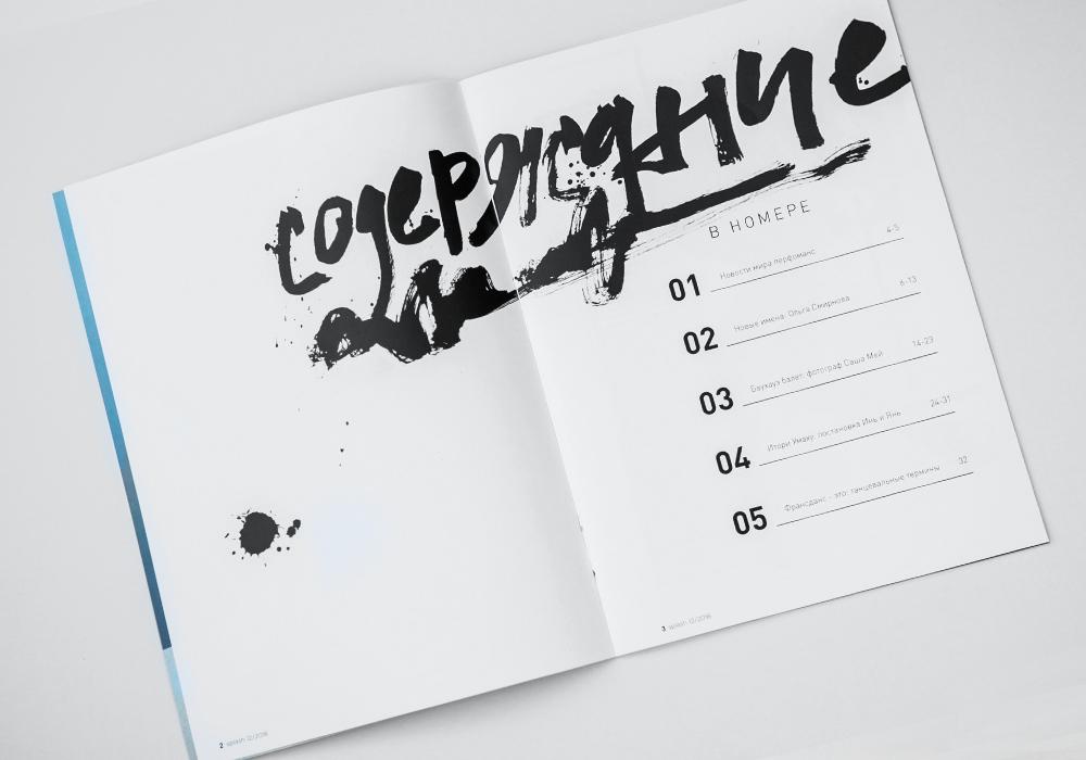 графический дизайн специальность