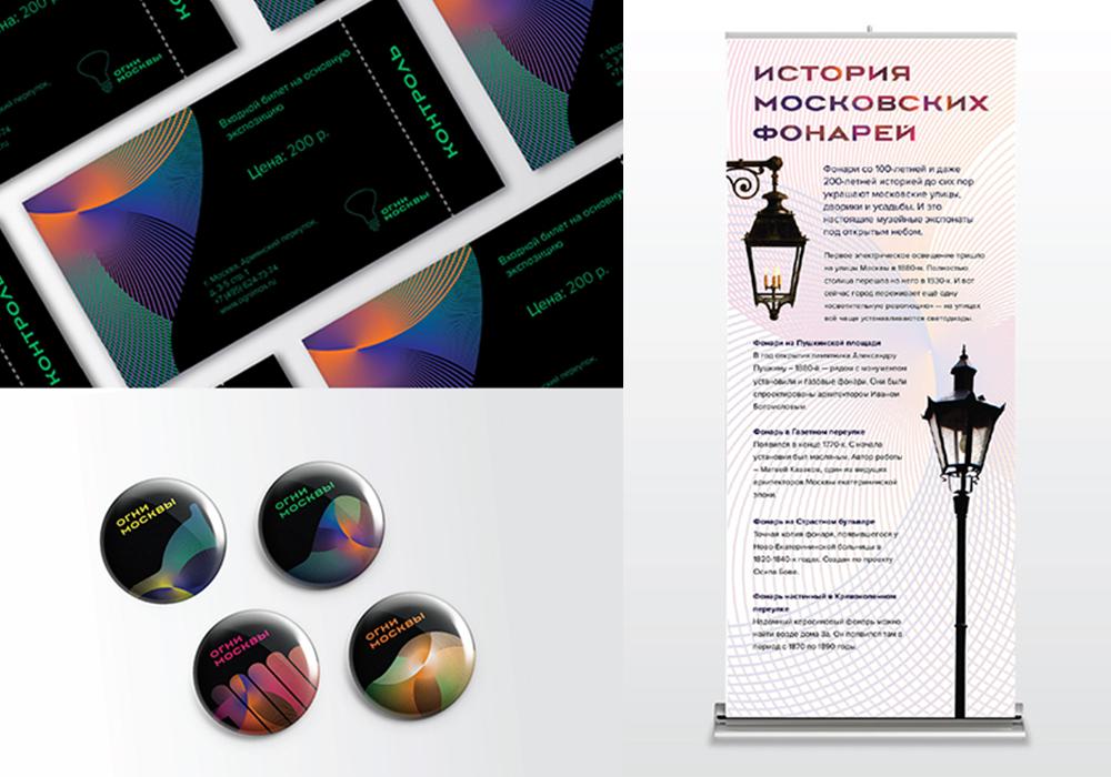 graphic_courses2