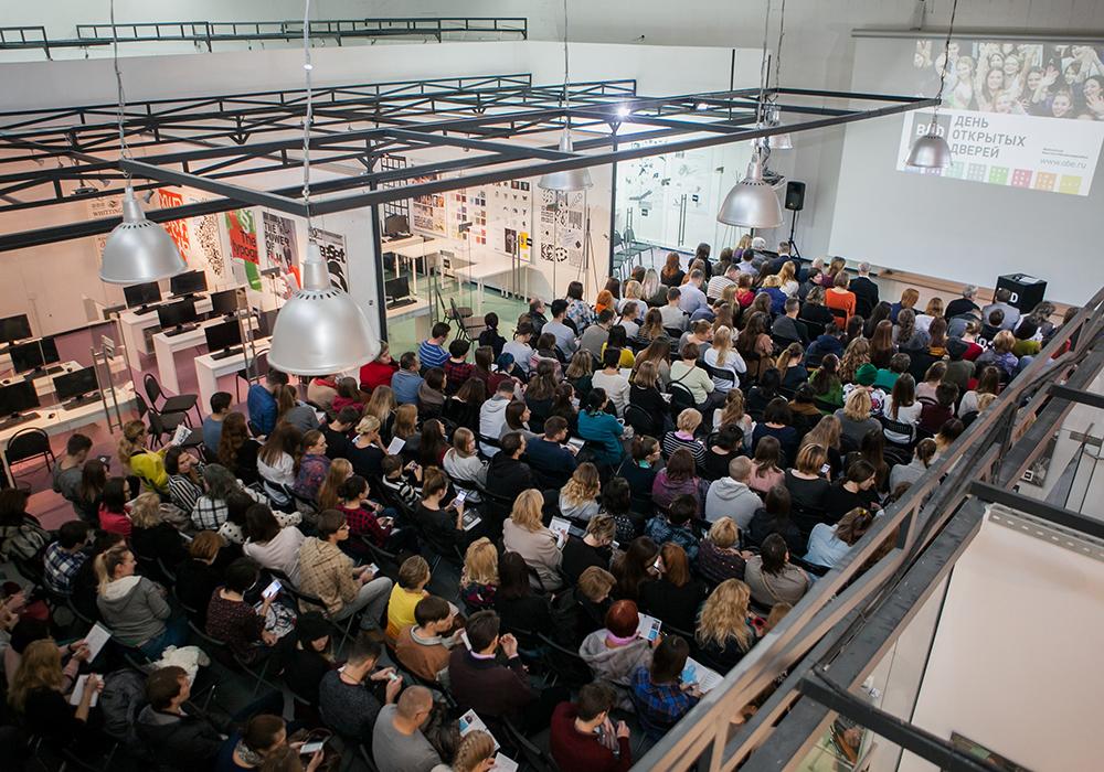 день открытых дверей в институте бизнеса и дизайна