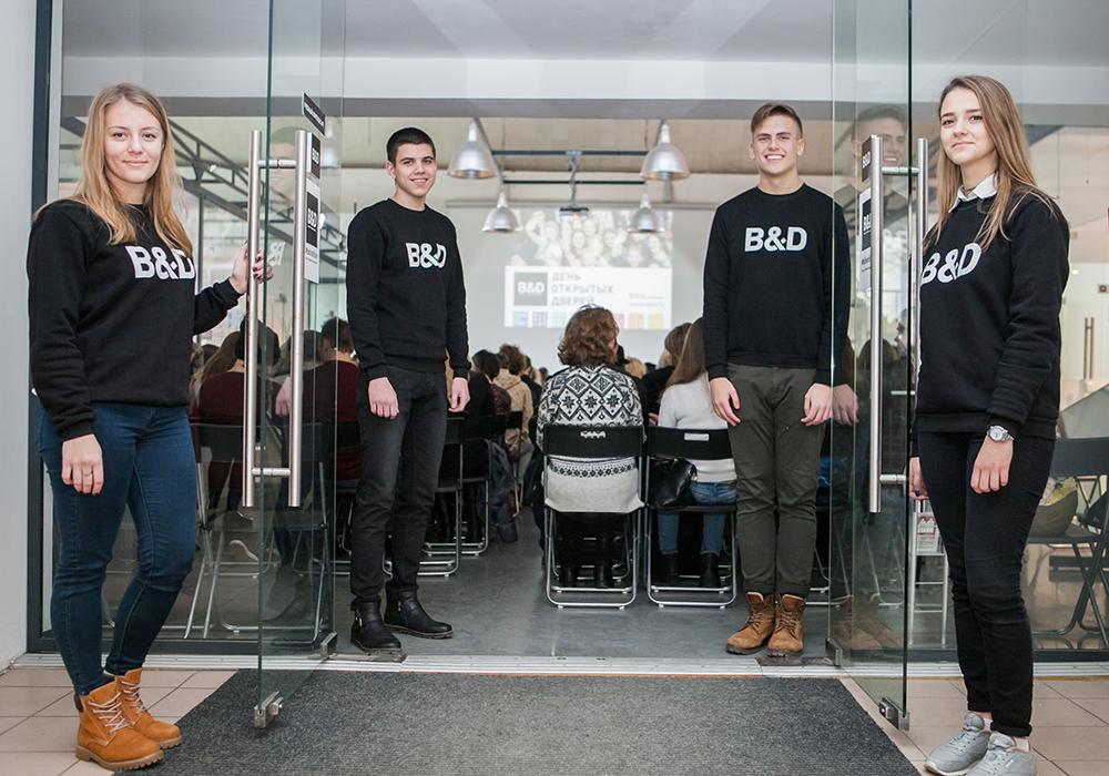 день открытых дверей в институтах москвы 2017