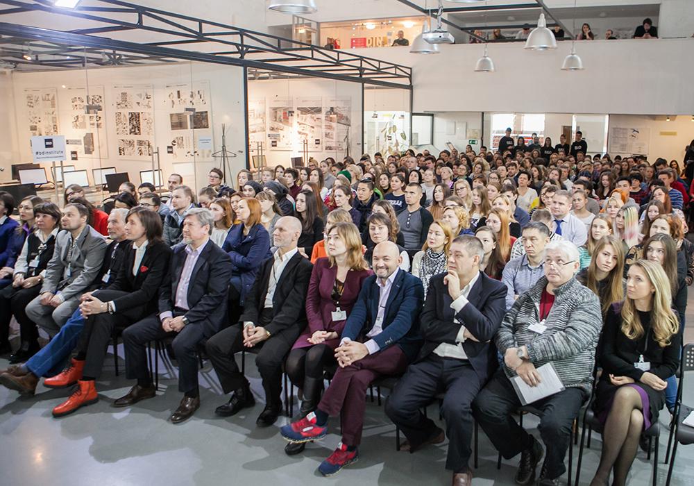 институт бизнеса и дизайна москва