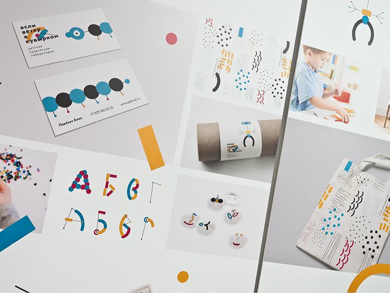 Дипломная работа графического дизайнера плакат 6941