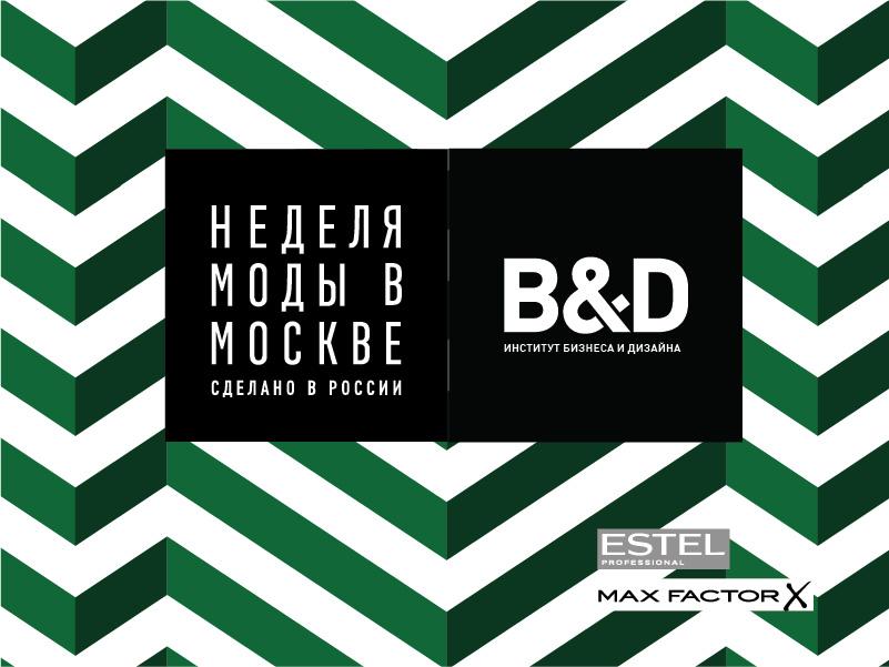 Неделя моды в Моск-01