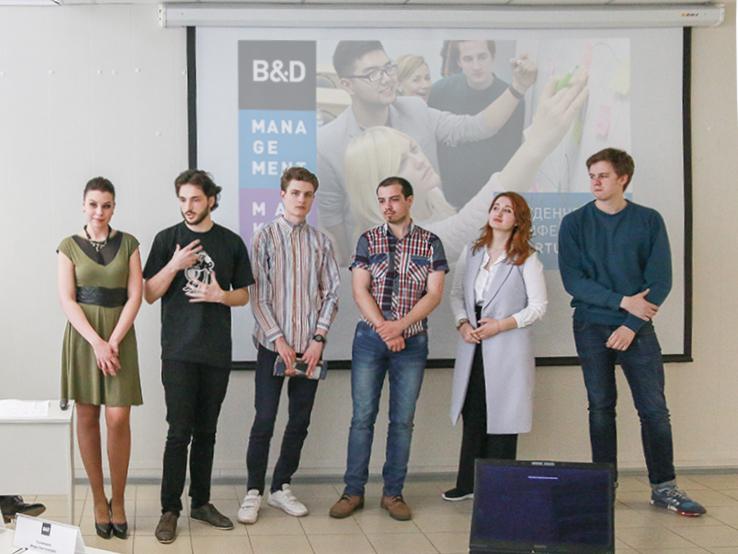 1-startup 2016