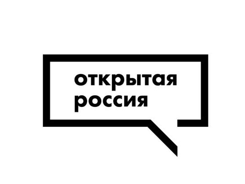 open russia 800-600_n