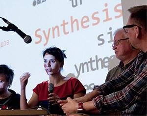 синтесис