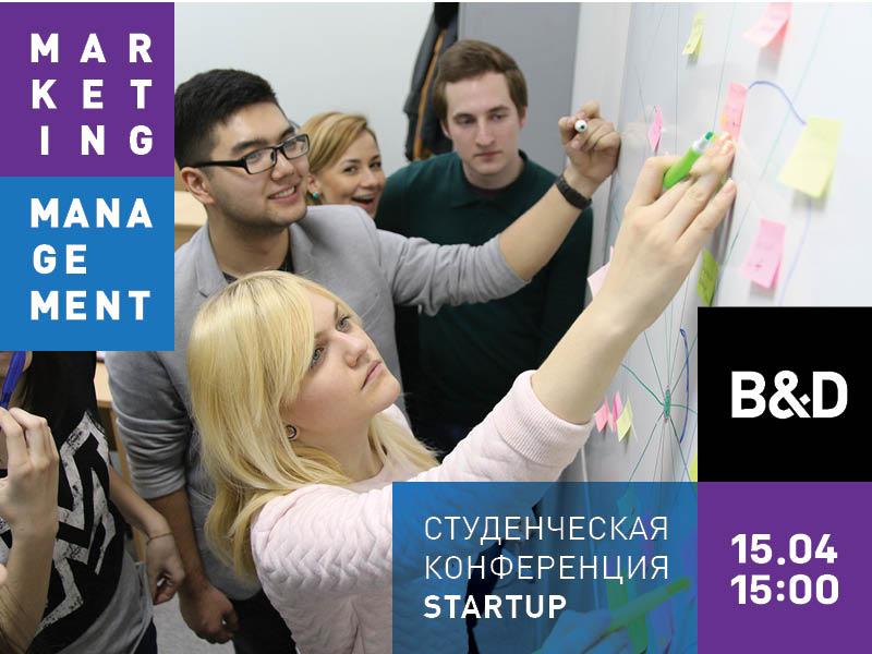 startup_zastavka_800x600