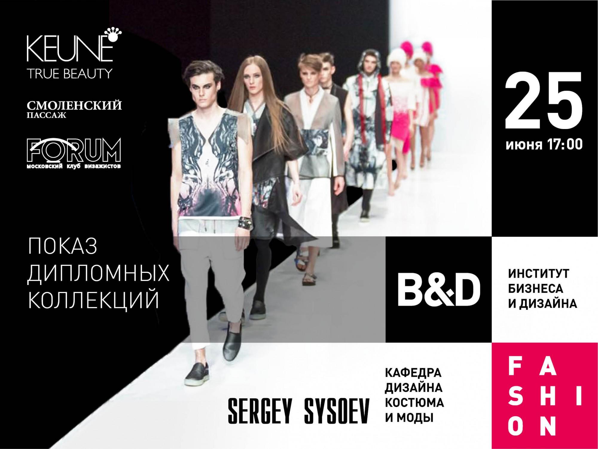 25_fashion