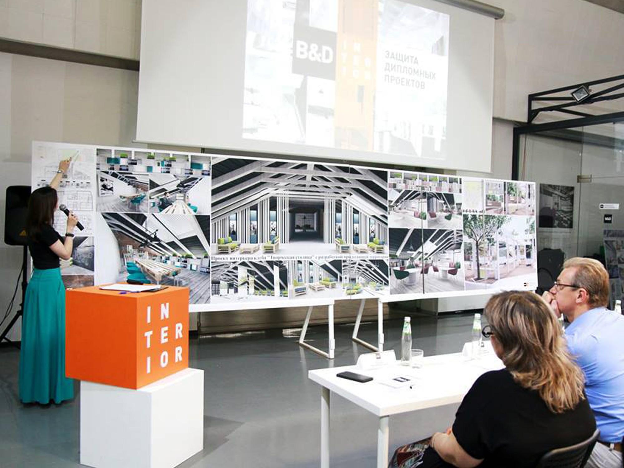 Защита дипломных работ на кафедре дизайн среды