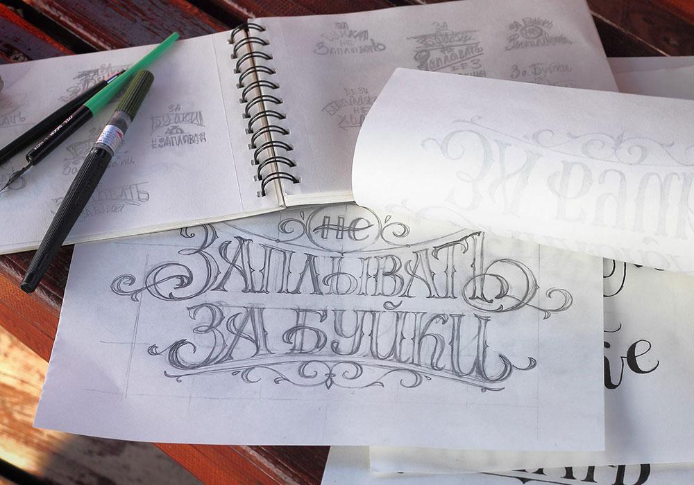 lettering31