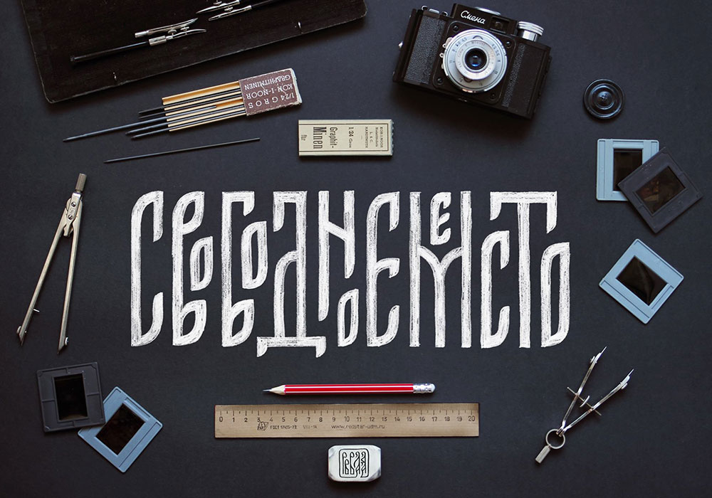 lettering32