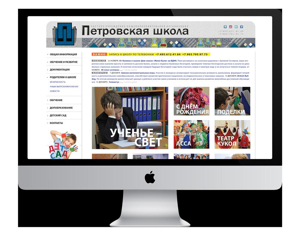Веб дизайн магистратура