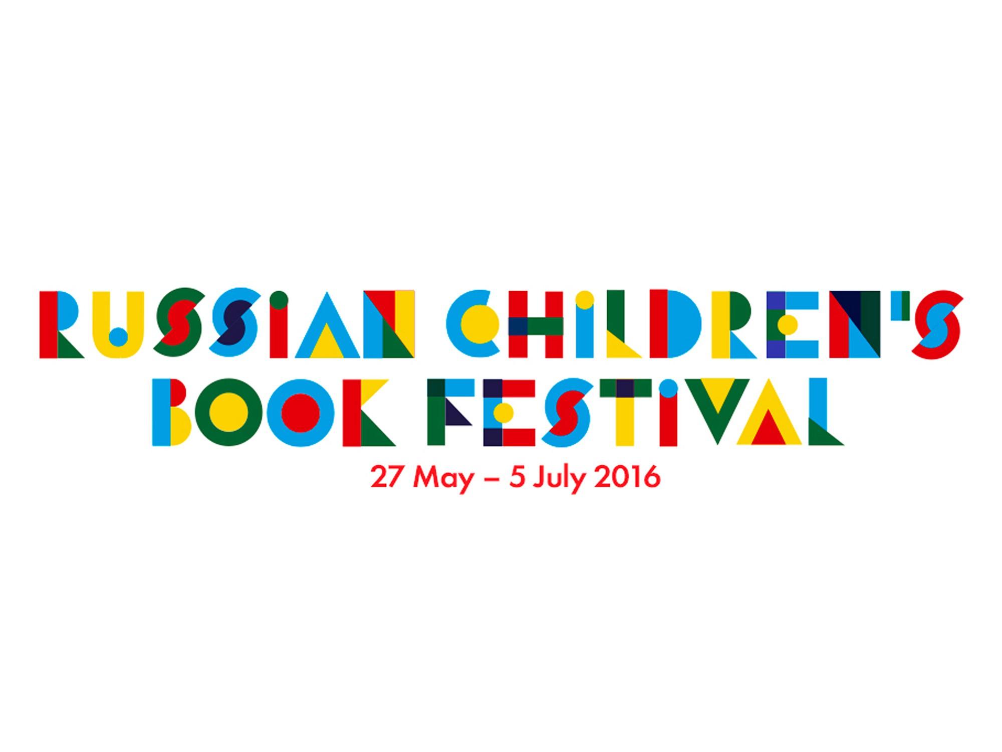 festival-detskoy-knigi