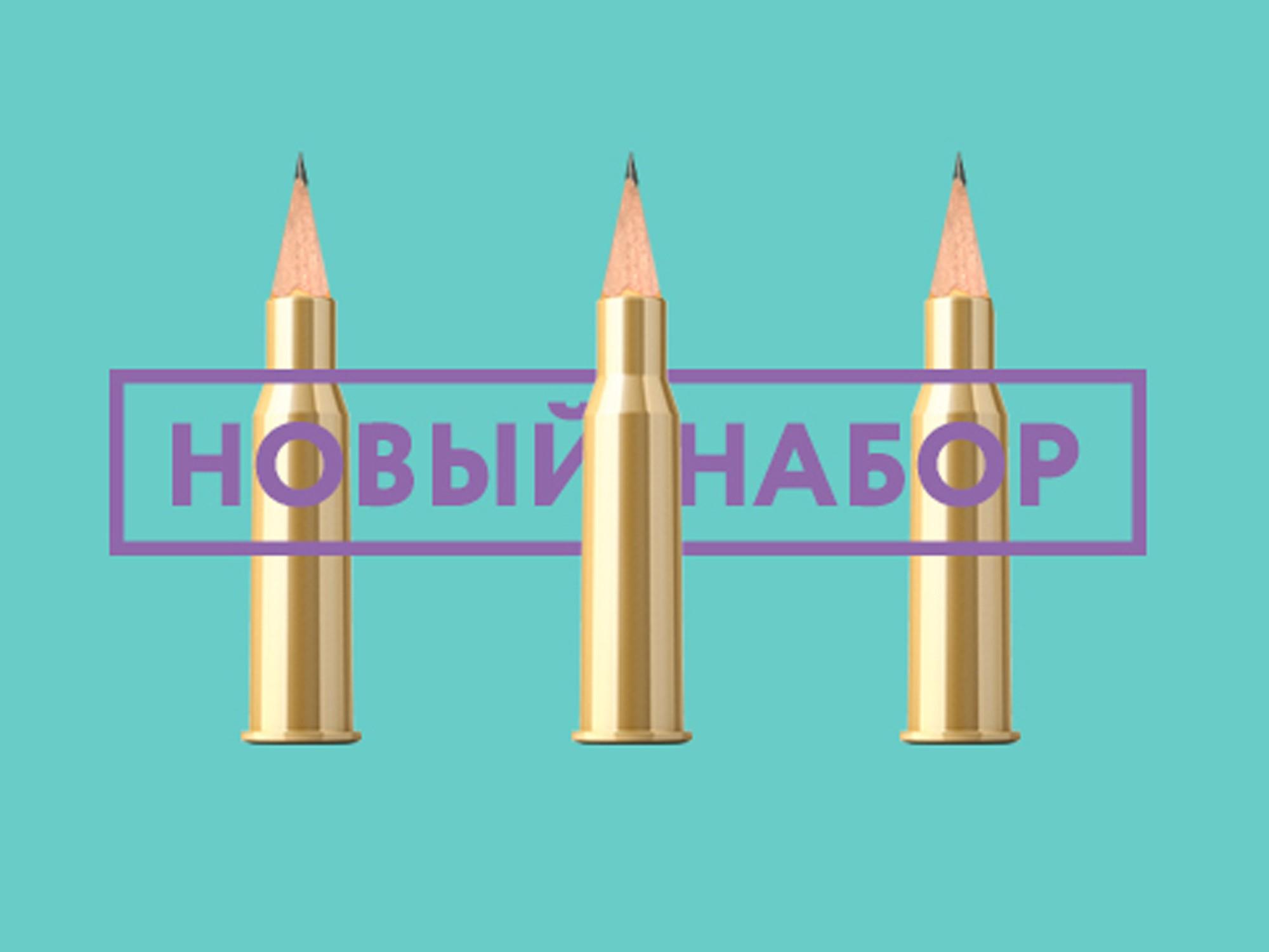 noviy-nabor-na-branding