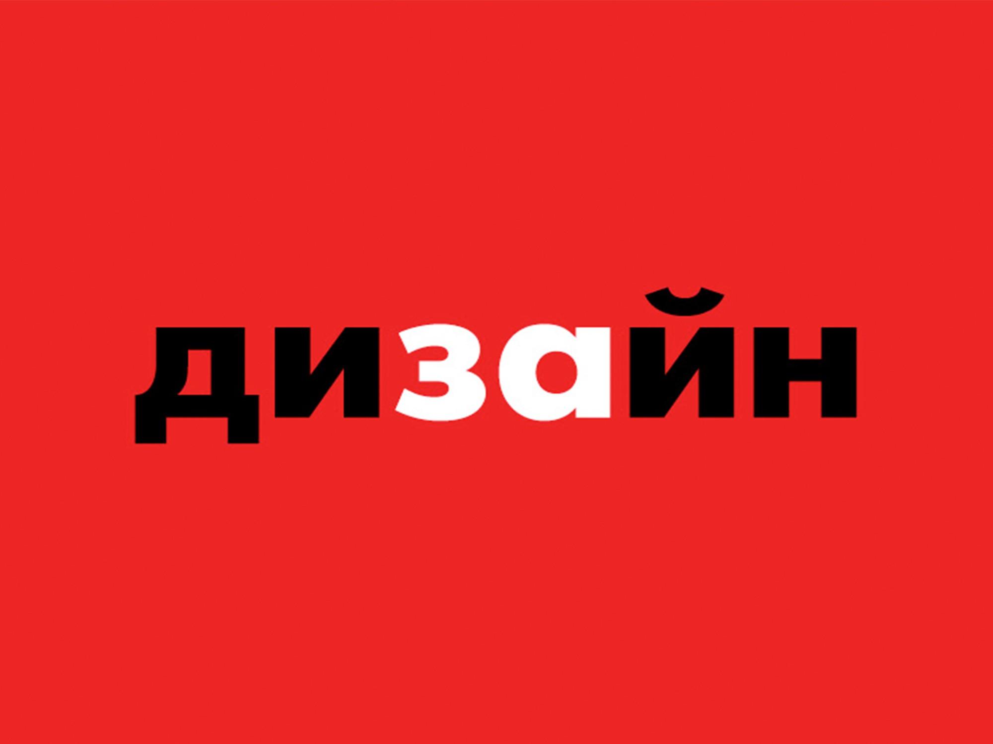 za-dizajn-chaika