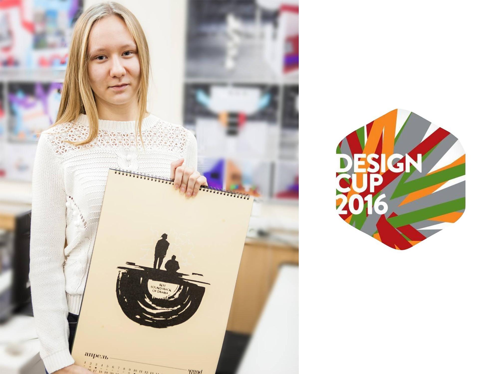 design_cup