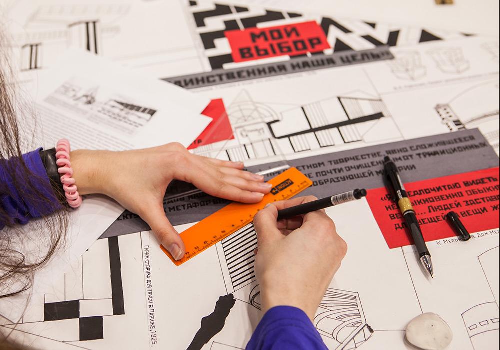 кафедра дизайн архитектурной среды