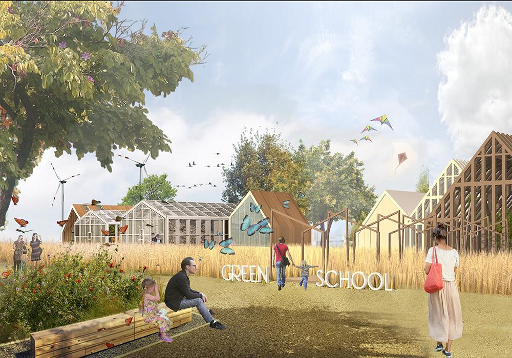 дизайн городской среды бакалавриат
