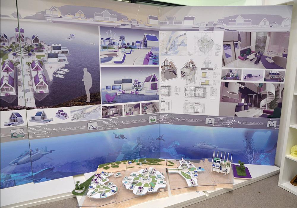 создание дизайна городской среды