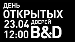 dod_23_04