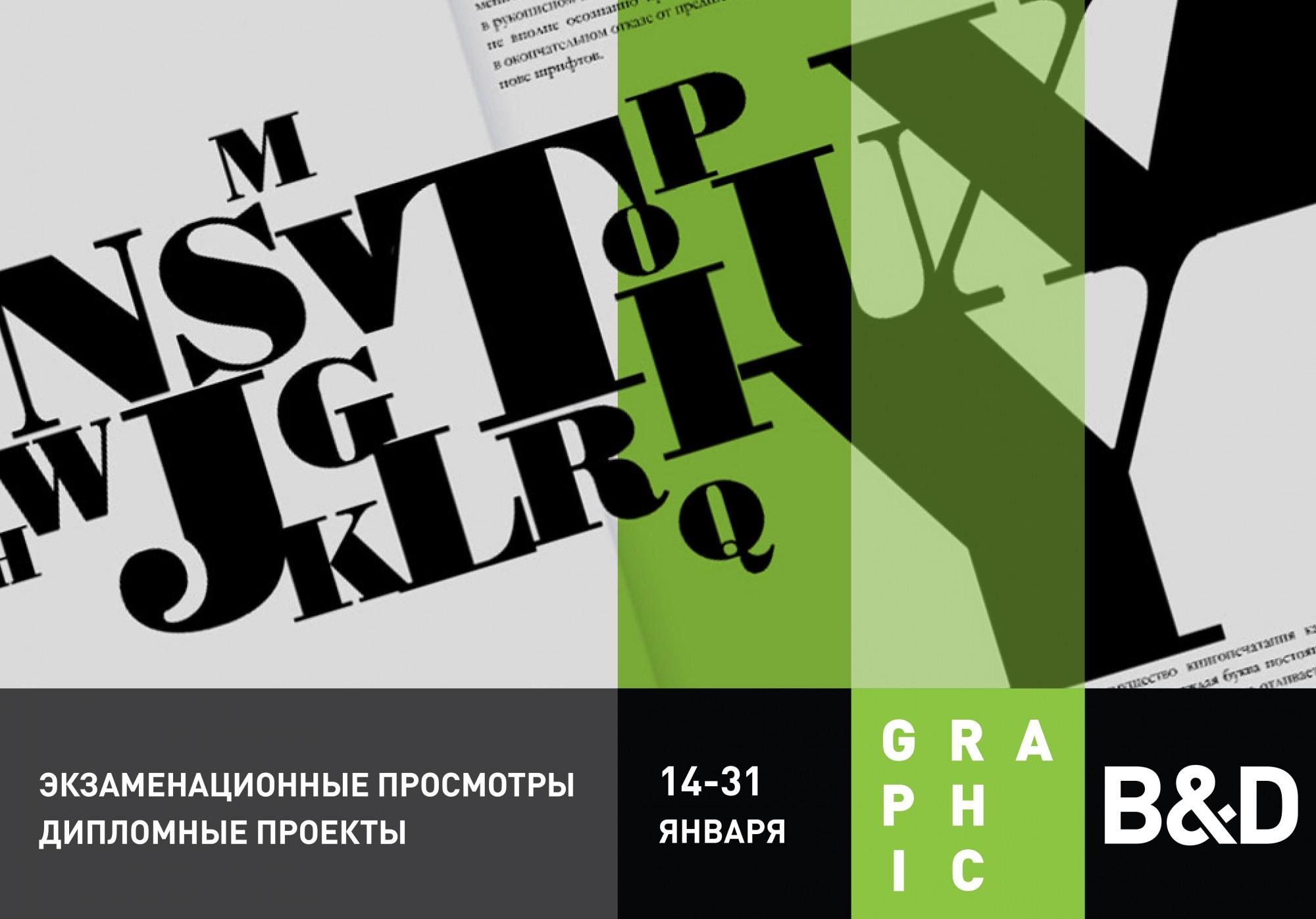 graphic__