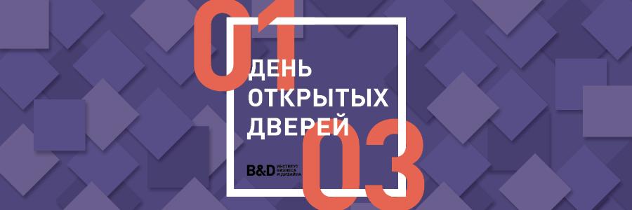 DoD_01.03.2020_900x300px