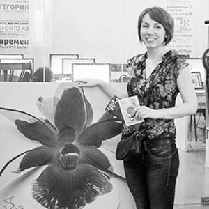 polekhina_300x300