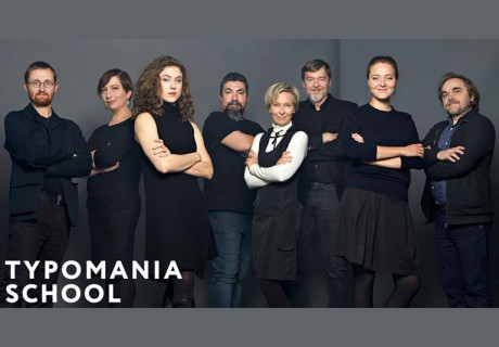 TYPOMANIA.SCHOOL