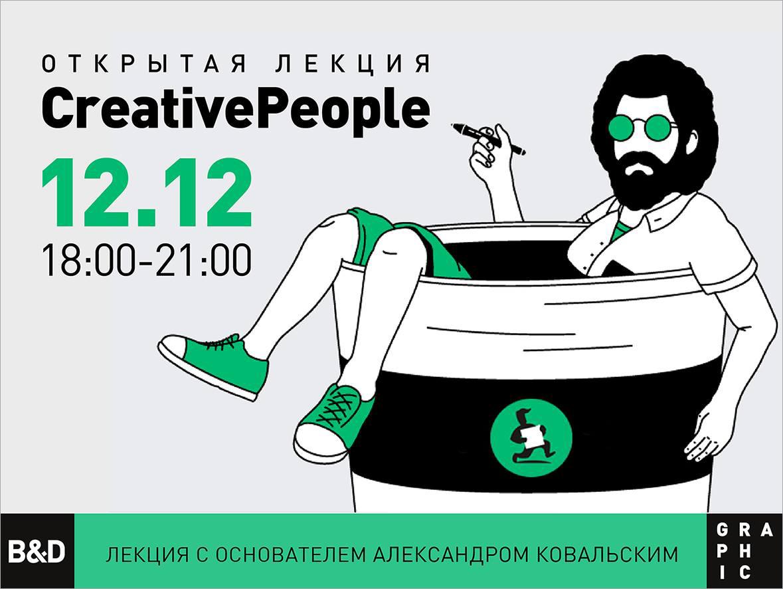 Lecture_Kov
