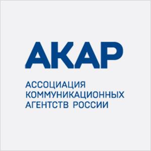 Akar_