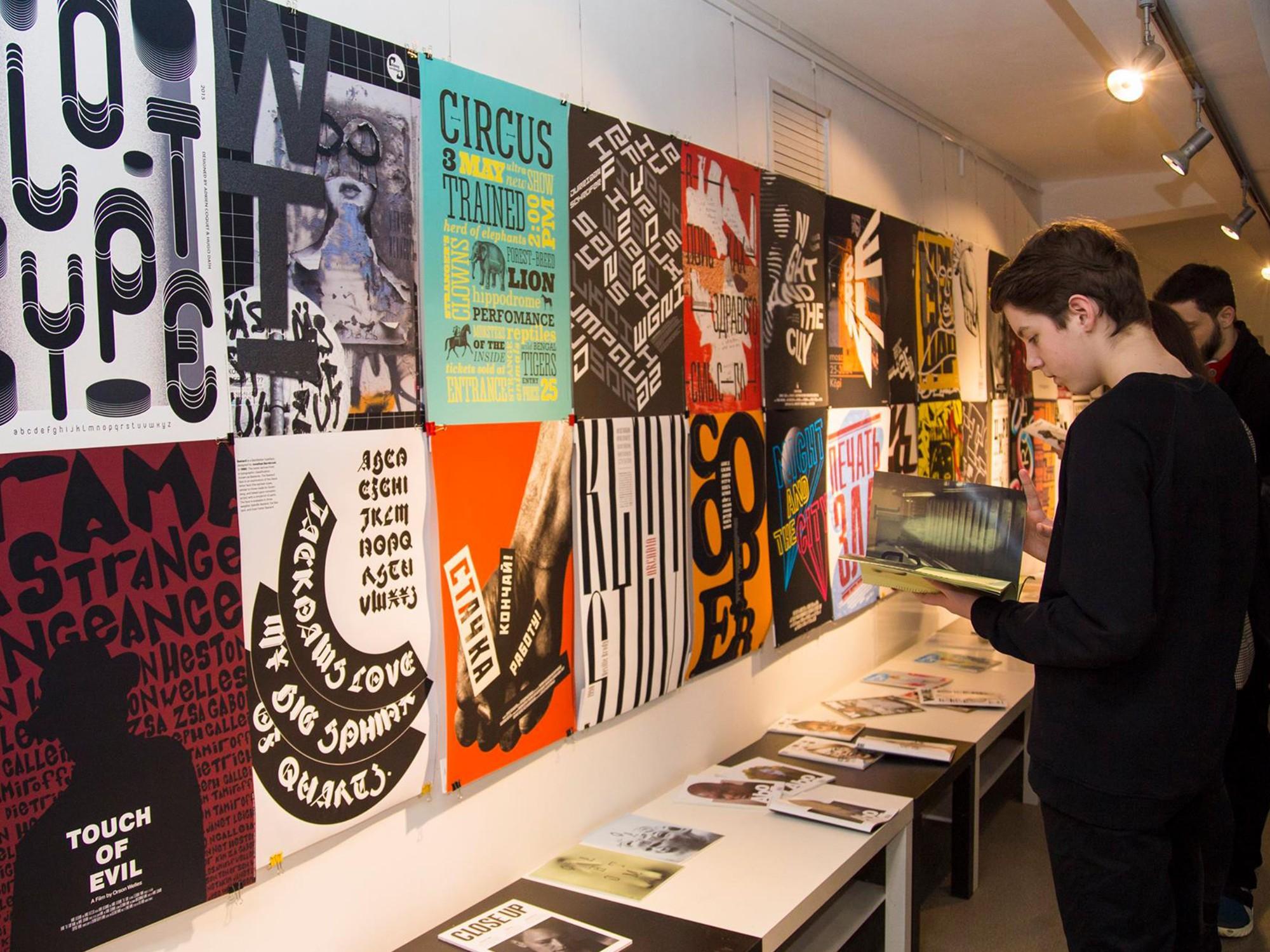 graphic_exhibition