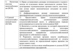 3. Мальцева_07