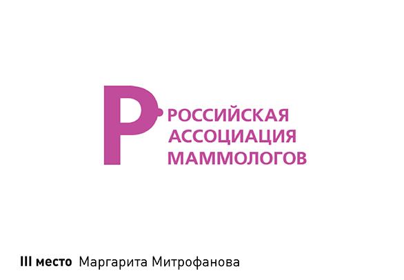 presentation_mammology