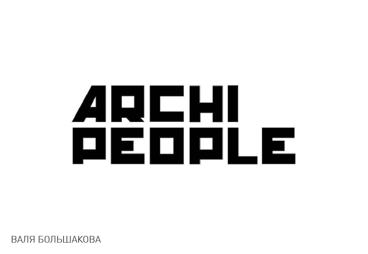 archipeople_article_5-01