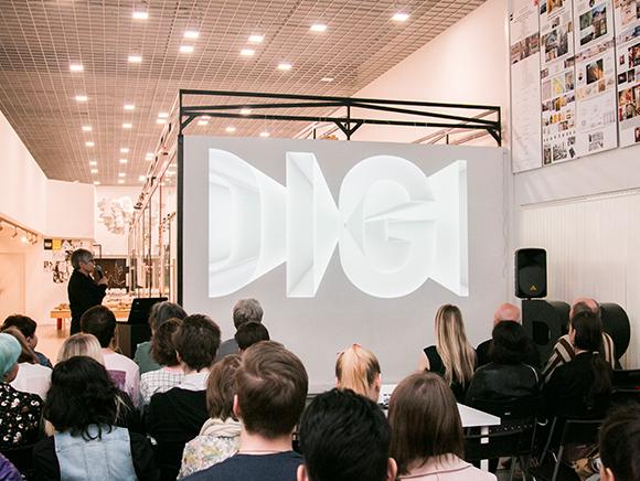 digital_1