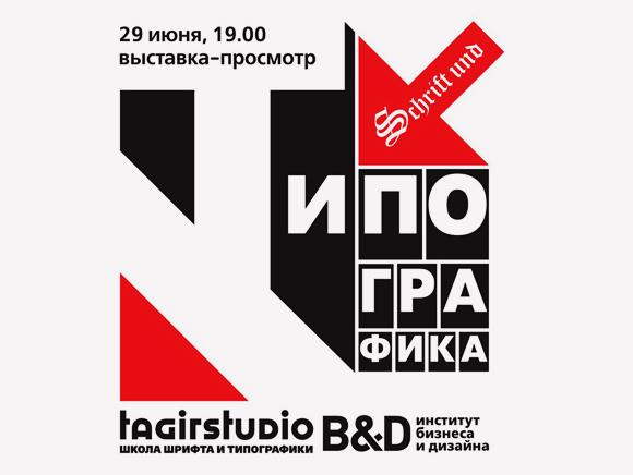 safaev_