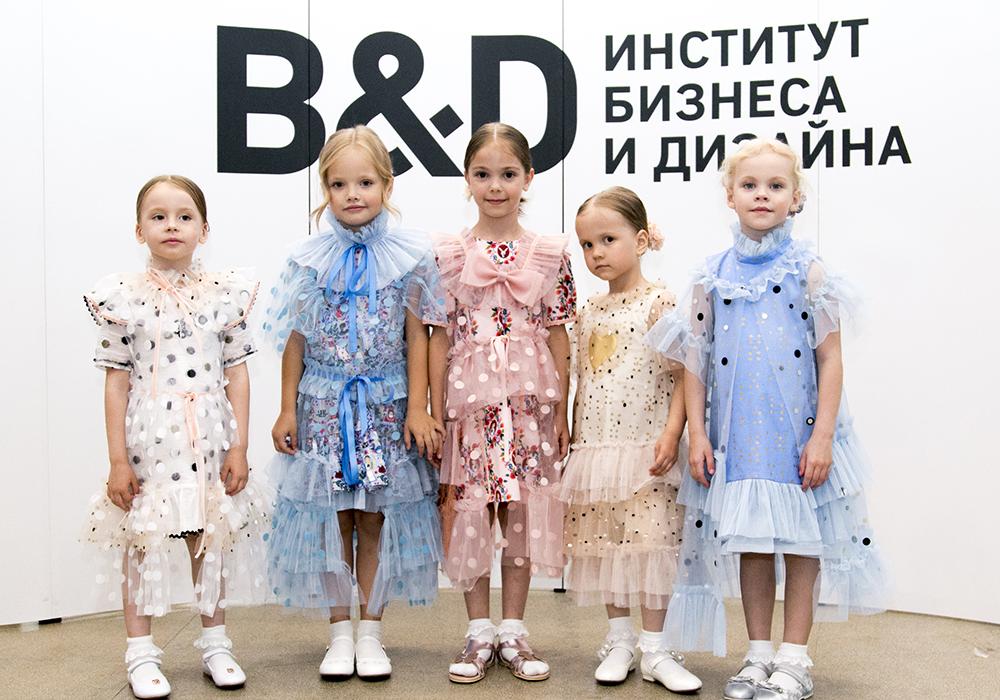 Fashion-courses (1)