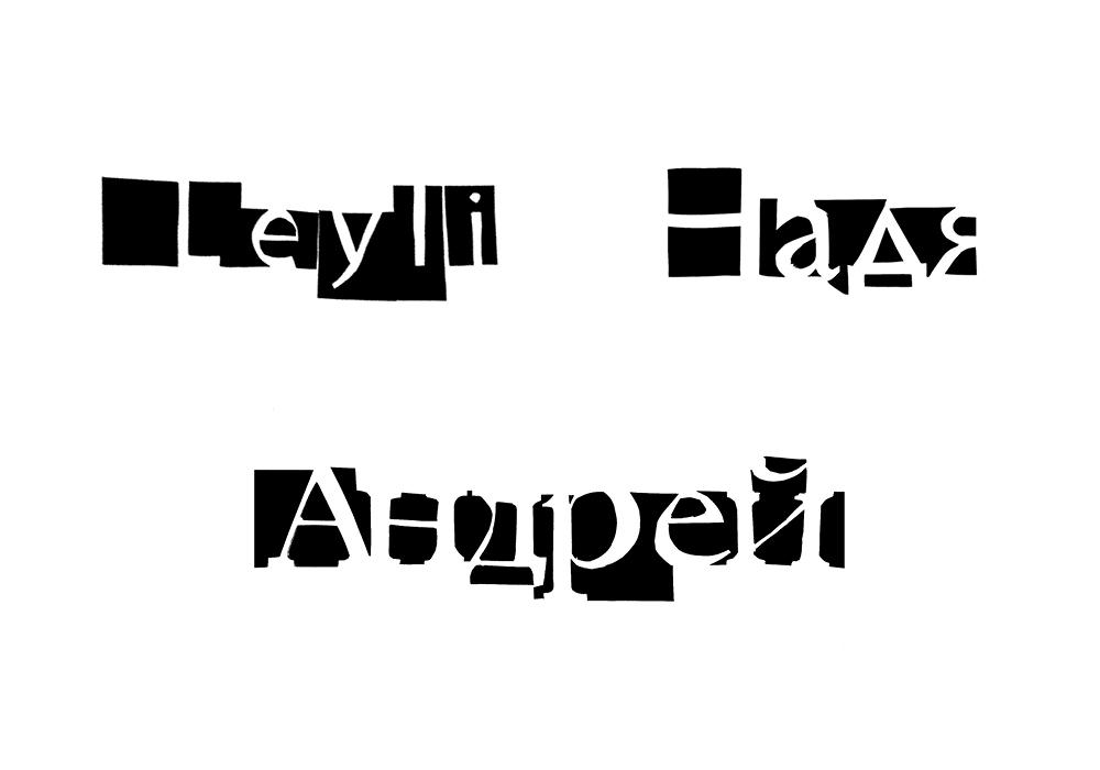 Type Design Course 22