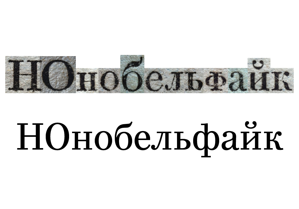 Type Design Course8