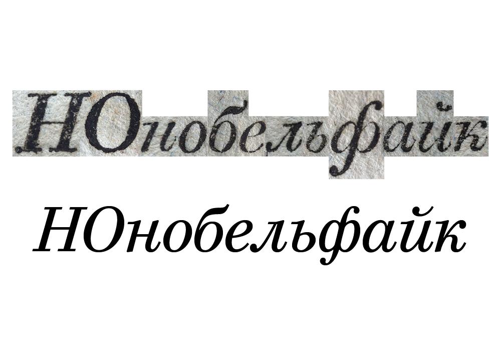 Type Design Course9