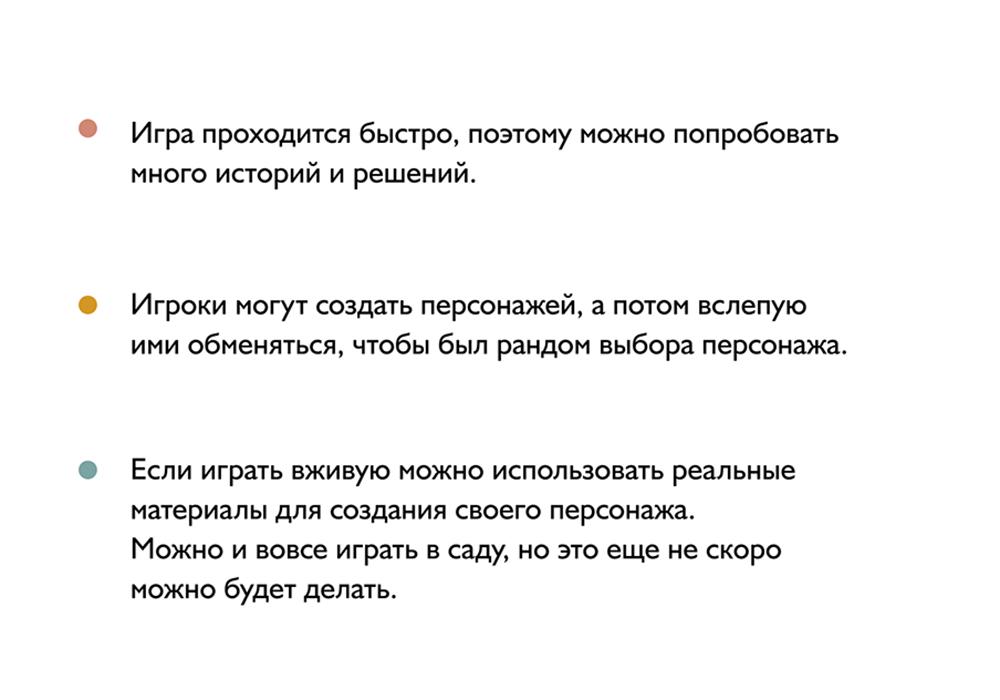 геймдизайн_3_зумигра10_Башарин_Ян