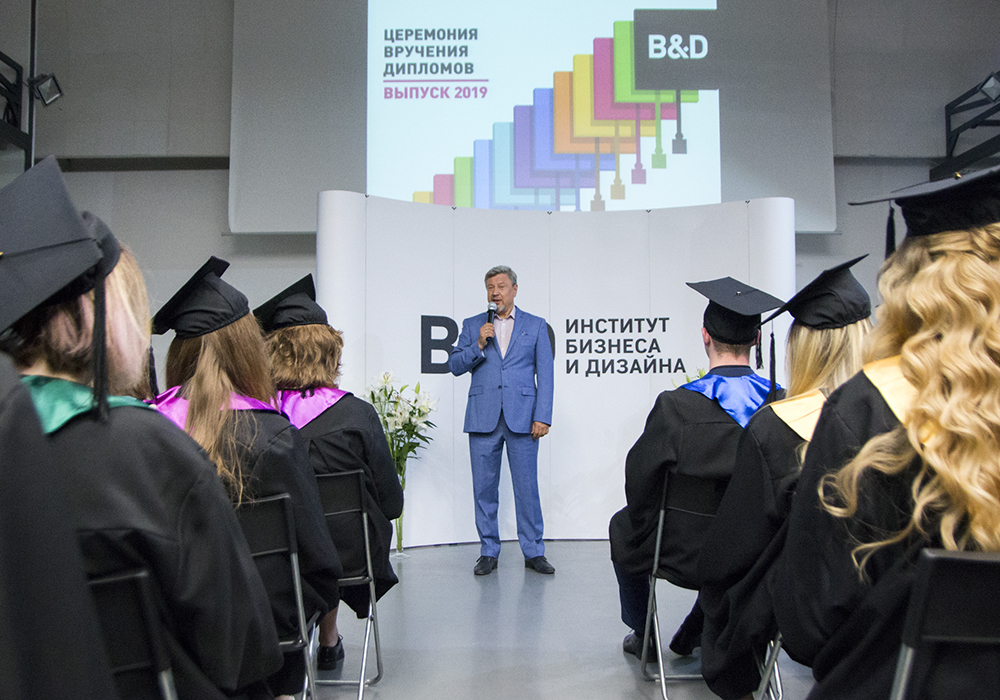 Graduate_2019 (1)